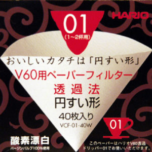 Hario_V60_01_fil_5048dc98ac3ec