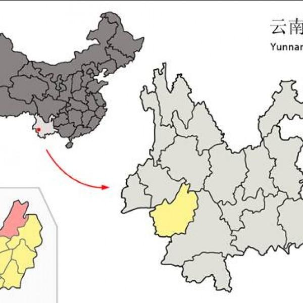 Feng Qing, Yunnan, China
