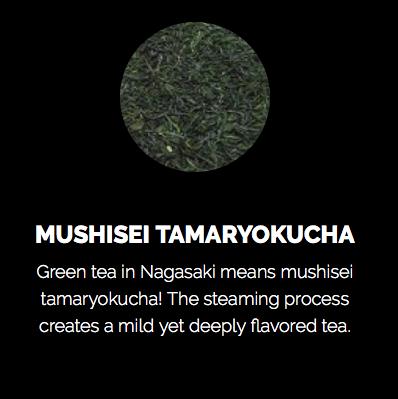Sonogi Mushisei Tamaryokucha | Evermore