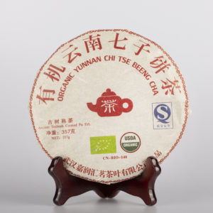 Pu Erh Ancient Teabush Cooked BIO