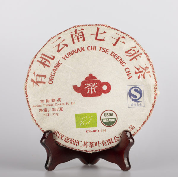 Pu Erh Ancient Teabush Cooked BIO