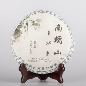 Pu Erh Nan Nuo Mountain Cooked | Evermore