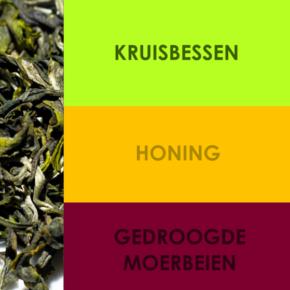 Vietnam Shan Hà Giang Green Tea Leaves 50g